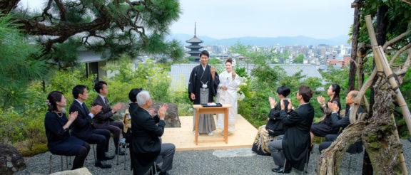 八坂の塔を背景に挙げられている庭園人前式